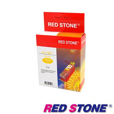 RED STONE for CANON CLI-726環保墨水匣(黃色)