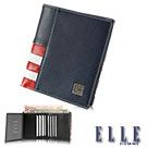 ELLE HOMME 法式紅白黑系列-11卡三折鈔票雙層真皮短夾-藍色