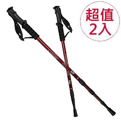 DIBOTE 經典款登山杖/直柄三節式 (紅色 2入)