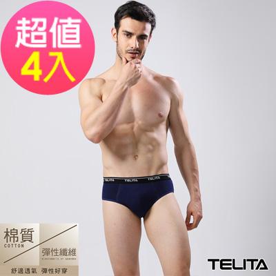 男內褲 彈性素色三角褲 深藍(超值4件組) TELITA