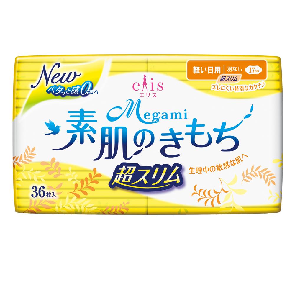 日本大王elis愛麗思清爽零感日用超薄17cm(36片/包)