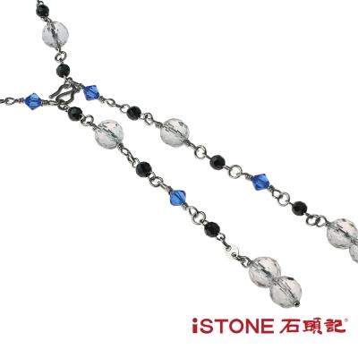 石頭記 白水晶長鍊 水藍優雅