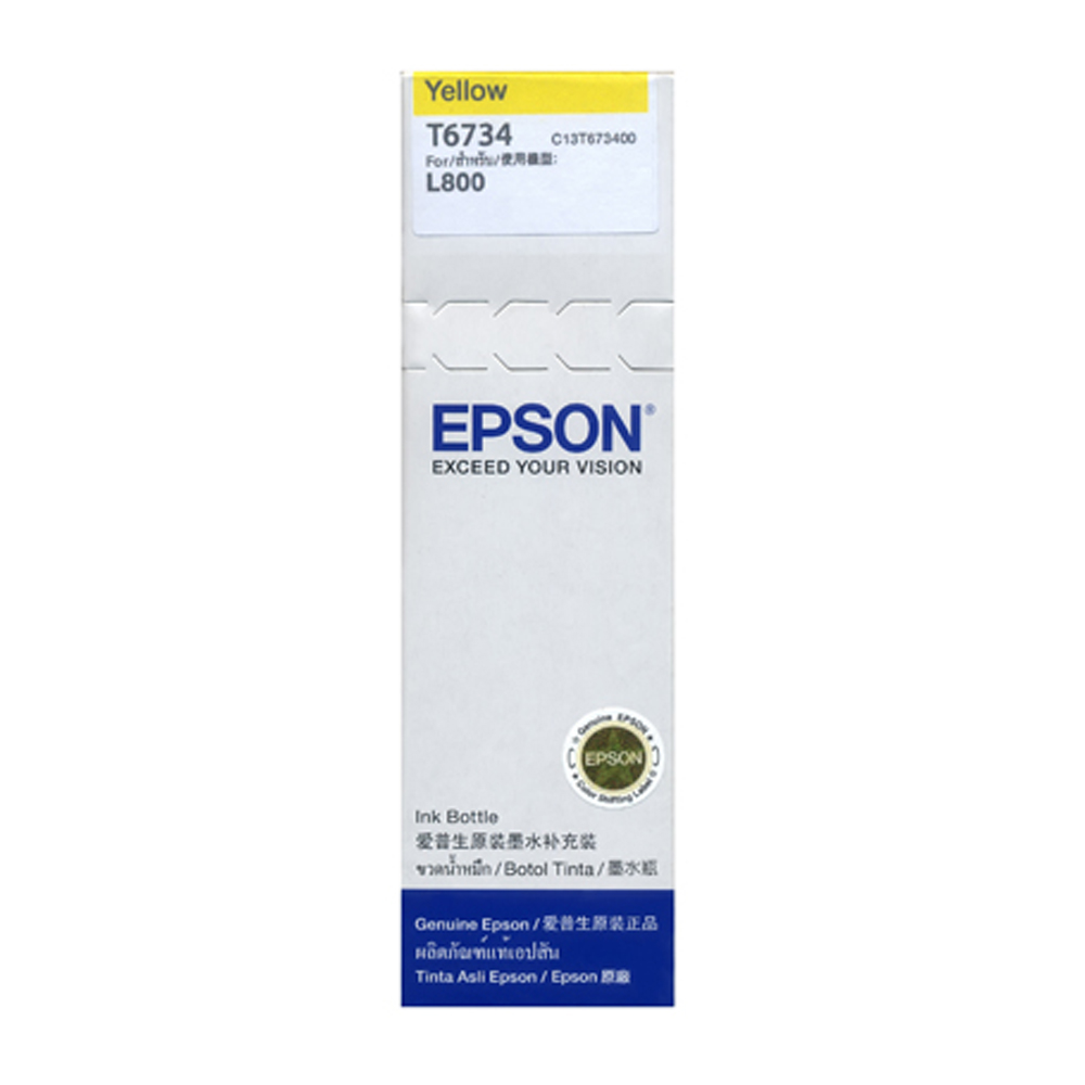 EPSON T673400 原廠黃色墨水匣 (For L800)