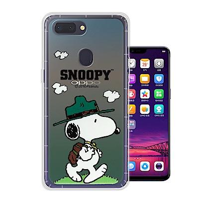 史努比 SNOOPY 正版授權 OPPO R15 Pro 漸層彩繪空壓手機殼(郊...