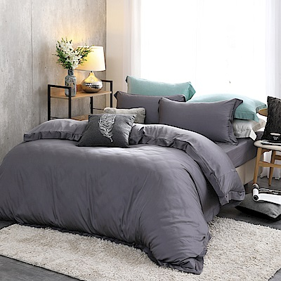 Cozy inn  100%萊賽爾天絲-煙燻灰 四件式兩用被套床包組(加大)