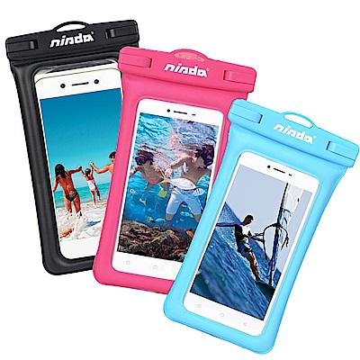 NISDA 帥氣漂浮氣囊 6吋以下手機防水袋 For i8 Plus/iX/i7+