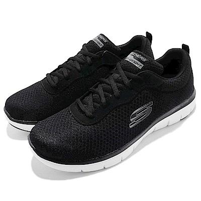 Skechers Flex Advantage 2.0 男鞋
