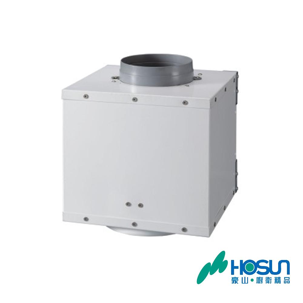 豪山 HOSUN 分離式抽風機 中繼加壓馬達 VQ-500A