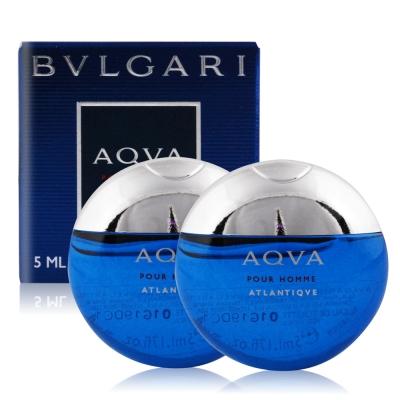 BVLGARI寶格麗 勁藍水能量男性淡香水5MLX2