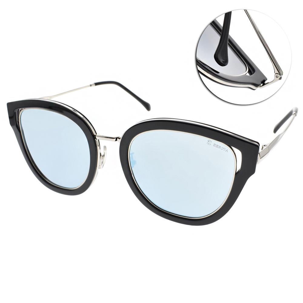 SEROVA太陽眼鏡 時尚大框/黑-藍水銀#SS8029 C36