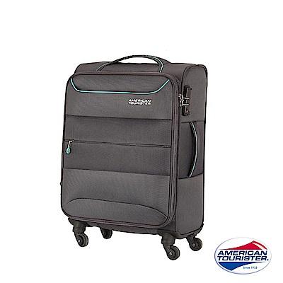 AT美國旅行者 20吋Atlantis布面可擴充防盜拉鍊TSA行李箱 木炭灰