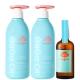 GaGa PH5.5量身訂做角鯊烷洗髮精 強效養護3件組(多款可選)