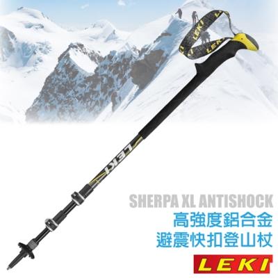 【德國 LEKI】SHERPA 超輕量鋁合金泡棉長握把避震快扣登山杖(三節/145cm)