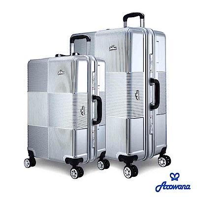 Arowana 格紋旋風25+29吋PC鋁框旅行箱/行李箱(雅致銀)