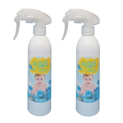 水保寶A+Baby 100%電解離子消毒液 250mlx2組