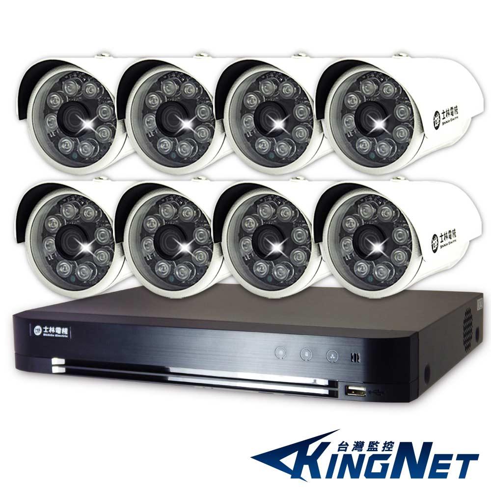 士林電機-8路混合HD1080P監控主機+SONY1080P晶片防水攝影機x8支套餐