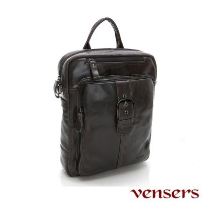 vensers小牛皮潮流個性包~後背包(NE16201深色)