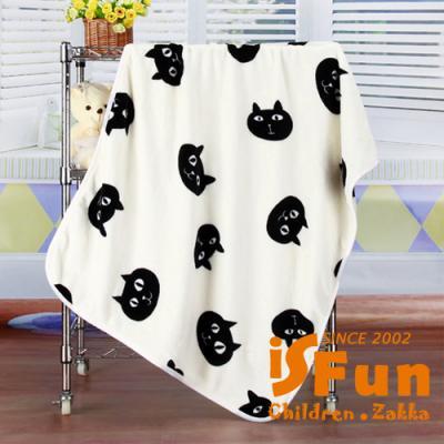 iSFun 兒童專用大眼黑貓 保暖珊瑚絨嬰兒毛毯 白100x70cm