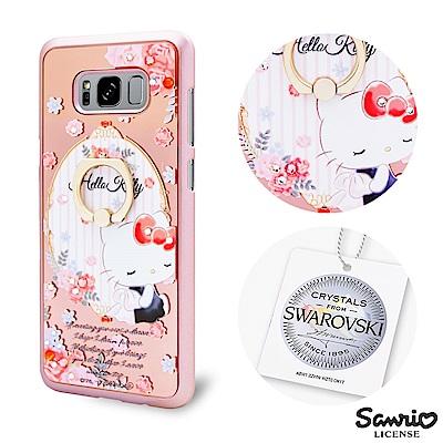 三麗鷗 Samsung Galaxy S8+ 施華彩鑽鏡面指環扣手機殼-玫瑰凱蒂