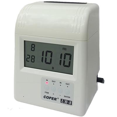 高柏 COPER UB-8 四欄位電子式打卡鐘 適用優美系列卡片 贈考勤卡100張+10人份卡匣