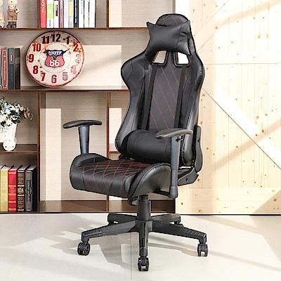 LOGIS-邁巴赫皮面電競椅 辦公椅 電腦椅 主管椅 賽車椅 皮椅