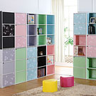 EASY HOME Life Style 系列創意花紋收納櫃
