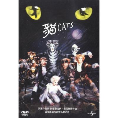 貓 音樂劇 CATS 雙片版 【2DVD】