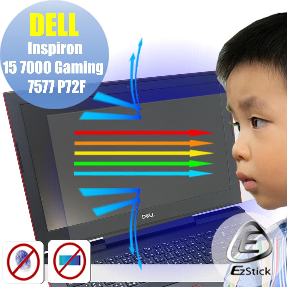 EZstick DELL Inspiron 15 7577 P72F 防藍光螢幕貼
