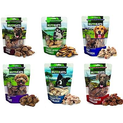 紐西蘭NUTREATS 犬用凍乾零食系列 50g 兩包組