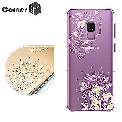 Corner4 Samsung Galaxy S9 奧地利彩鑽防摔手機殼-彼岸花