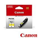 Canon CLI-751XL Y 原廠黃色高容量XL墨水匣