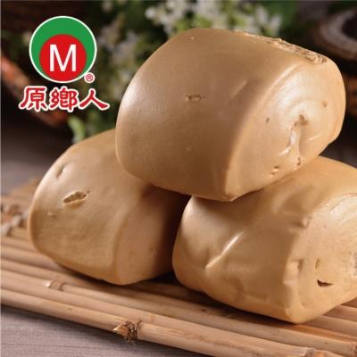 大玉成 愛心園黑糖饅頭 3包 (4粒/包)