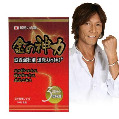 【金の神力】加藤鷹金神力1入組(30顆/盒)