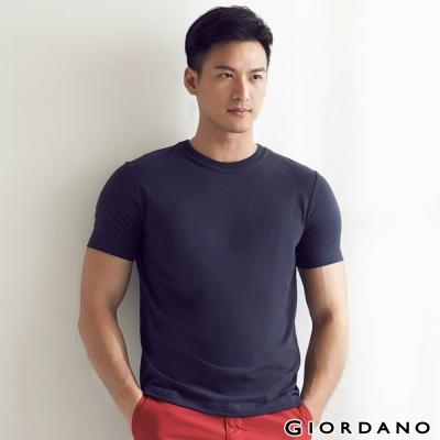 GIORDANO-男裝G-COOL涼感吸濕排汗圓領TEE-66-標誌海軍藍