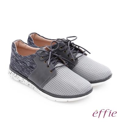 effie 都會舒適 蠟感牛皮拼布綁帶休閒鞋 淺灰色