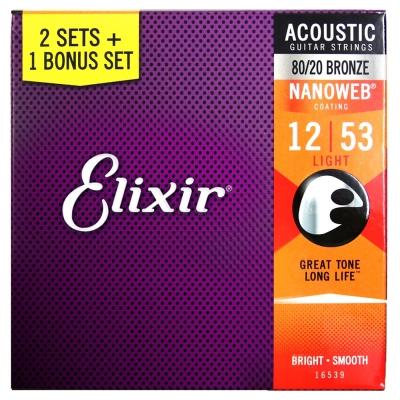 ELIXIR EXXF-16539 民謠木吉他套弦三包裝
