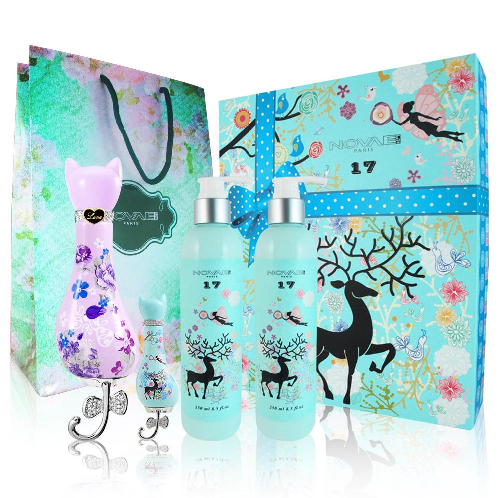 Novae Plus 玫瑰紫洋裝女性淡香精50ml(贈夢幻17香氛禮盒+品牌紙袋)