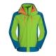 ATUNAS 歐都納 防水科技保暖纖維二件式男外套 A-G1656M 果綠/湖藍 product thumbnail 1