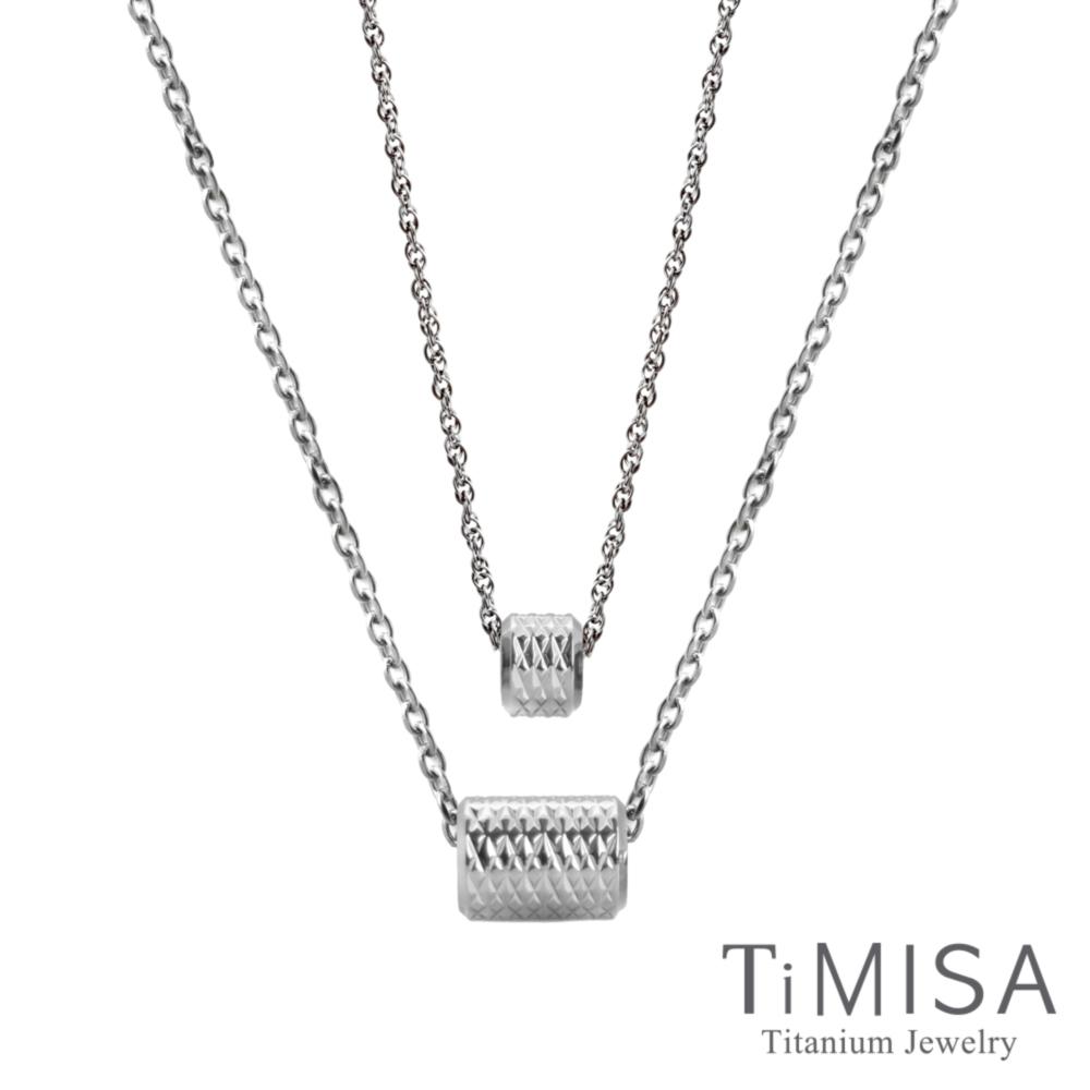 TiMISA 愛的印記情人對鍊