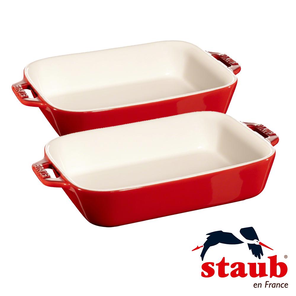 法國Staub雙把長型烤盤20x16cm-櫻桃紅2入組