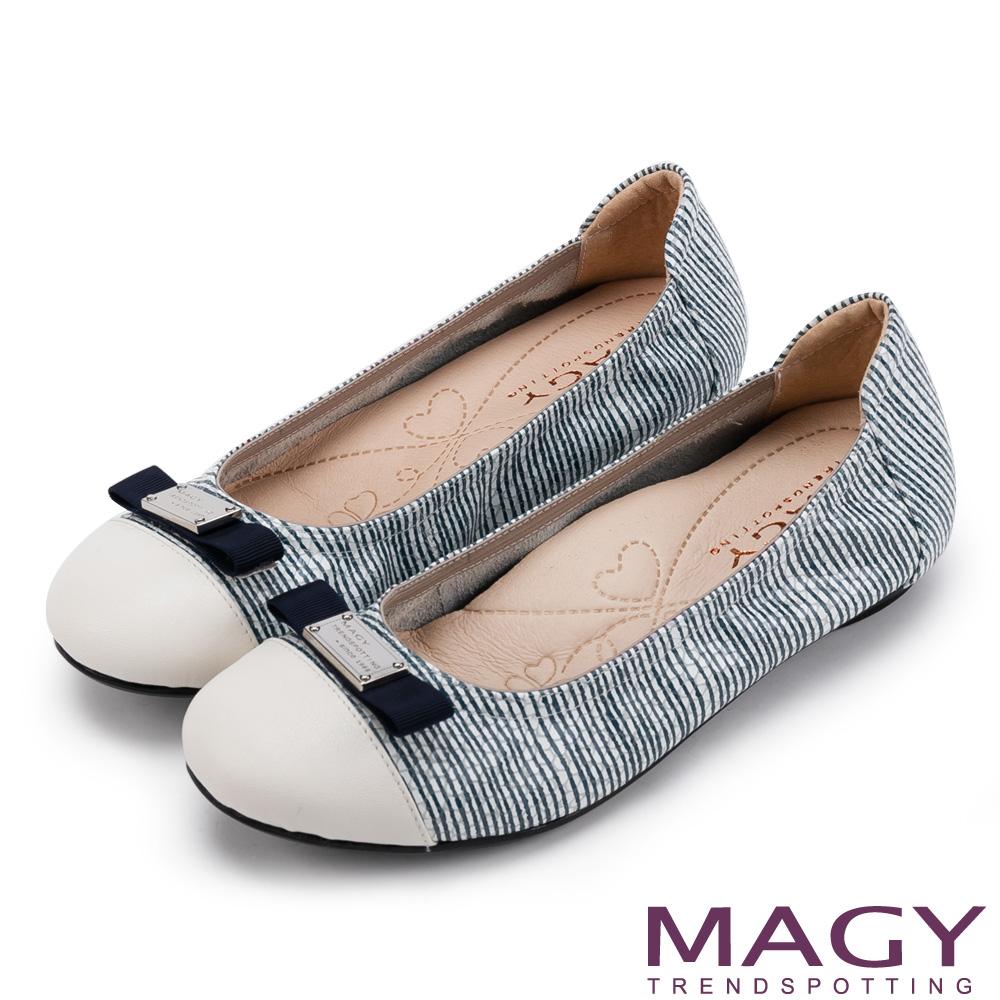 MAGY 百搭條紋時尚風 個性條紋牛皮簡約平底鞋-淺藍