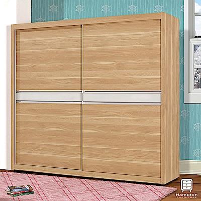 漢妮Hampton奧蘿拉系列5尺拉門衣櫥(四吊衣桿)-149x59.5x198cm