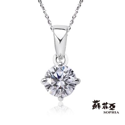 蘇菲亞SOPHIA 鑽石項鍊 - 經典四爪 0.30克拉ESI鑽鍊