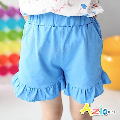 Azio Kids 童裝-短褲 荷葉擺雙口袋短褲(藍)