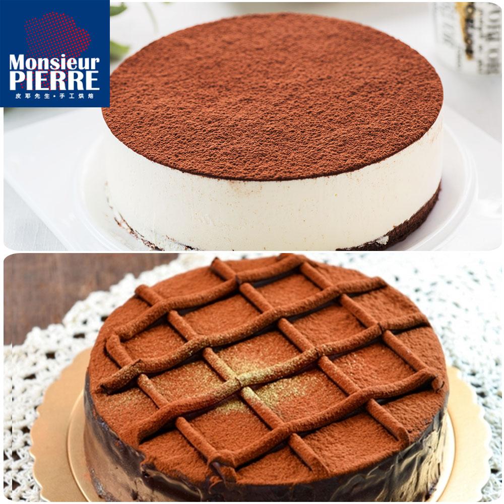皮耶先生 提拉米蘇(6吋/入)+特濃古典甘那許蛋糕(6吋/入)