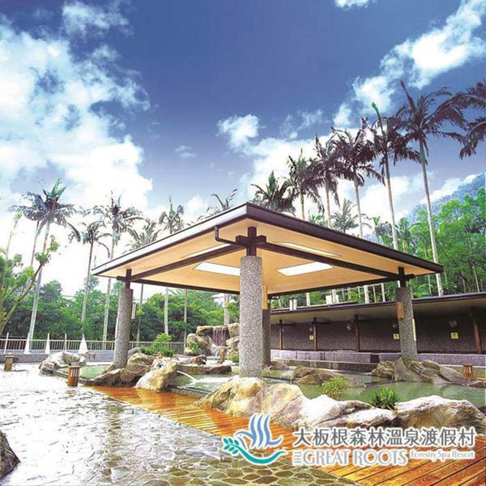 (三峽)大板根森林溫泉渡假村 雙人入園門票+露天溫泉SPA @ Y!購物