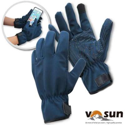 【VOSUN】暢銷款 WindStopper 防風透氣保暖觸控手套_科技藍