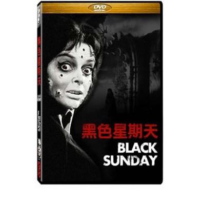 黑色星期天-DVD