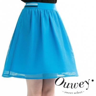 OUWEY歐薇-運動風網眼後鬆緊帶裙-共2色