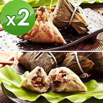 樂活e棧~南部素食土豆粽子 素食客家粿粽子 6顆 包,共2包